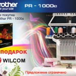 Brother-W-300x250