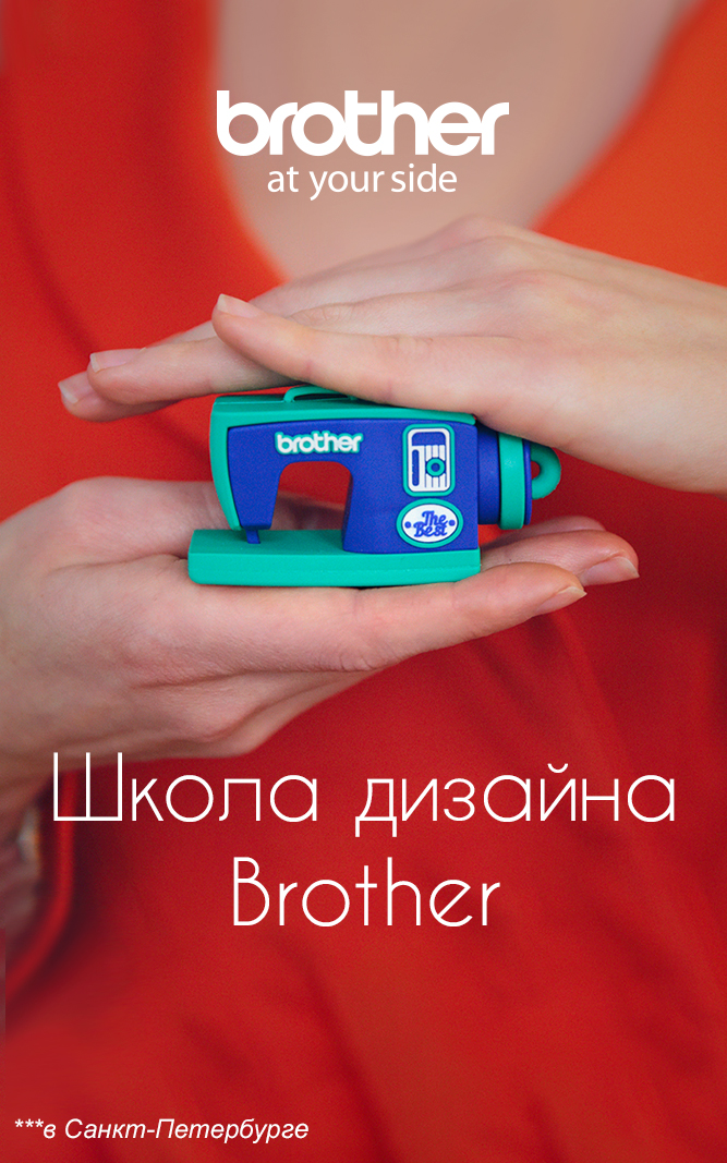 brother_academy