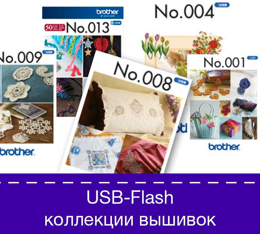 accessories_catalogue3