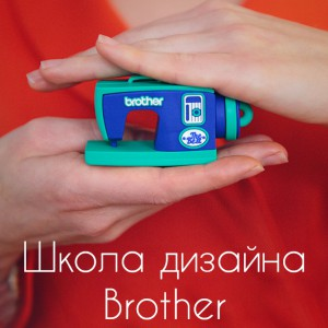 brother_academy_00